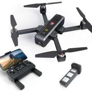 Elinz MJX Bugs 4W Foldable Drone 4K Camera GPS 5Ghz WiFi Quadcopter Brushless Motor B4W 2x Batteries - Kid's Camera Co.jpg